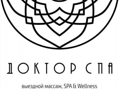 Ищем хорошего массажиста в Москве